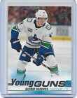 2014 Upper Deck 25th Anniversary Young Guns Tribute Hockey Cards 10