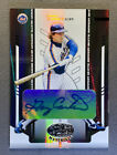 Gary Carter 2004 Absolute Mirror White Auto Autograph NY Mets 88 100