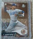 Mookie Betts Rookie Cards Checklist and Top Prospect Cards 39