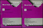 1997 Geo Tracker Repair Shop Manual 2 Volume Set 97 Chevy Chevrolet LSi
