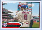 RYAN HOWARD 2012 TOPPS VARIATION BACK OF THE JERSEY #280 SP