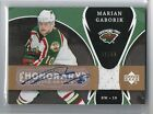 2007-08 UD TRILOGY MARIAN GABORIK HONORARY SCRIPTED SWATCH JERSEY AUTO 50 WILD