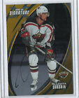 02-03 2002-03 BE A PLAYER SIGNATURE SERIES MARIAN GABORIK GOLD AUTO BAP 13 WILD