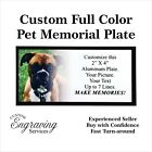 FULL COLOR PET MEMORIAL CUSTOM 2x4 ALUMINUM Tag Plaque Dog Cat
