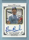2013 Topps Museum Collection Baseball Cards 24