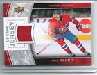 How to Get Free Upper Deck Jersey Cards at the Hockey Hall of Fame 5