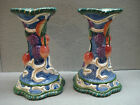 Older FITZ & FLOYD FLORENTINE FRUIT CANDLE HOLDERS