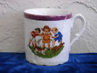Vintage Child's Mug or Cup with Sunderland Luster Band Made in Germany