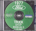 1977 Ford Truck Repair Shop Manual CD Pickup Bronco Van F100 F150 F250 F350