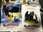 HOW TO TRAIN YOUR DRAGON Japanese mini-poster flyer RARE PAIR x 2 DREAMWORKS