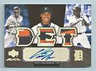 CURTIS GRANDERSON 2007 UPPER DECK BLACK 9 COLOR PATCH AUTOGRAPH AUTO 5