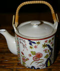 LARGE JAPANESE GOLD IMARI COLORFUL PAINTED TEAPOT GOLD TRIM BAMBOO HANDLE