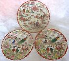 4 Antique Geisha Ware Geishaware Asian Japan Hand Painted Porcelain PLATES