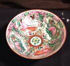Vintage Asian Handpainted Rice Bowl Geisha Scenes Great Condition From Macau