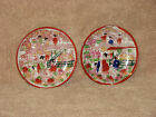 Vintage Geisha Girl Porcelain Set of 2 Saucer Plates 5.5