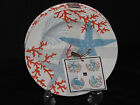New 222 Fifth Coastal Life Grenada Fine China Appetizer Snack Plate Set of 4