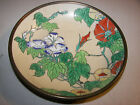 Japanese Porcelain Ware Hand Decorated in Hong Kong 7 5/8