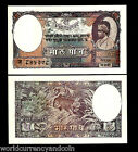 NEPAL 5 MOHRU P5 1951 KING TRIBHUBAN TIGER UNC CURRENCY MONEY BILL NOTE