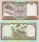 NEPAL 10 RUPEES 2010 UNC P.NEW