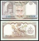 NEPAL 10 RUPEES ND (1985 ) UNC P.31A SIGN 12