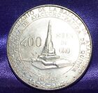 PERU 400 Soles 1976 LIMA .900 Silver 150th Battle of Ayacucho