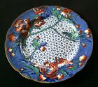Antique WEDGWOOD Aesthetic Polychrome Transfer Dinner Plate