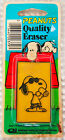 RARE! Sealed VINTAGE 1958 Empire SNOOPY Quality Eraser PEANUTS Collectible HTF!