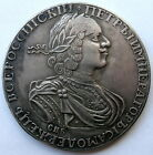 Emperor Peter the 1st 1724 Russia RESTRIKE 1 Rouble Coin