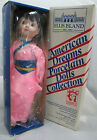 1987 Heritage Mint Porcelain Doll  Design Debut  Simi Japan Ellis Island Musical