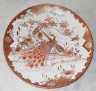 Beautiful Signed Kutani Plate w Peacocks Japanese Porcelain