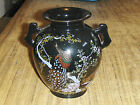 BLACK 2 HANDLED GINGER JAR CHERRY BLOSSOMS  BRANCHES & PEACOCKS GOLD ACCENTS