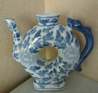BLUE WHITE CHINESE PORCELAIN CHINA LOTUS FLOWER JUG VASE 6.5
