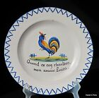 Vintage St. Clement Hand Painted Rooster Dinner Plate 9.5
