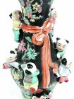 SIGNED 3D ANTIQUE QING CHINESE FAMILLE ROSE Porcelain Vase Children Vintage