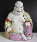 Chinese Famille Rose Porcelain Figurine Of Smiley Buddha - 10