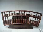 9'' Chinese culture art hand-carved wooden statue of abacus
