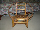 Antique Hand Carved Bentwood Folk Art Craft Wood Children's Rocking Chair