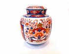 ANTIQUE JAPANESE HAND PAINTED LARGE PORCELAIN JAR WITH LID. 10 1/4 INCHES