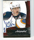 ARTURS KULDA 10-11 THE CUP ROOKIE AUTO AUTOGRAPHED PATCH RAINBOW GOLD # 44 RC