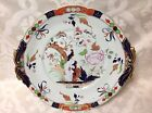 1835-1840 J Ridgway Imperial Stone China Handled Chinoiserie Serve Plate; Great
