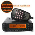 Yaesu FT-8900R Quad Band Hi Power FM Amateur Ham Radio Transceiver 2M / 6M/ 10M