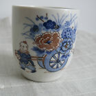 Cup with Man Pulling a Flower Cart Cobalt Blue wtih Brown Details Vase Sake Tea