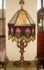 ANTIQUE BEAUTIFUL CARAMEL STAINED GLASS& BRASS LAMP SHADE W/ GLASS BEADS