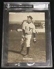 Christy Mathewson Cards and Autograph Guide 42