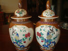 Antique Pair Chinese Famille Rose Jar Vases, early 18th C, Kangxi