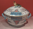 Herend CORNUCOPIA Large Round Soup Tureen With Lid Bird Finial PERFECT TCA