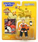 John Vanbiesbrouck SEALED Starting Lineup Extended Series 1998 Hockey Figure NHL