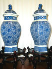 Pair of Chinese Blue and White Porcelain Flower Vases