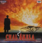Chal Akela (Saregama) (RPG) India - '1st Edition'