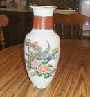 JAPANESE VASE COLORFUL PEACOCKS & FOWERS GOLD ACCENTS 10 1/2 INCHES TALL